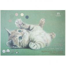 Бумага для пастели в планшете - А4 - 160 г/м2 - 15 листов - Теплые цвета