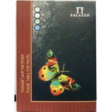 """Бумага для пастели в планшете """"Бабочка"""" - А4 - 200 г - 4 цвета"""