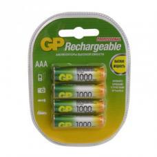Батарейка аккумуляторная GP - ААА - 1000 мАч - 1 штука