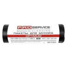 Пакеты для мусора Optimum PRO service - 120 литров - 10 штук