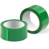 Скотч упаковочный - 45 мкм - 48 мм - 66 м - Зеленый