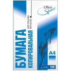 Копировальная бумага OfficeSpace - А4 - 100 листов - Синяя