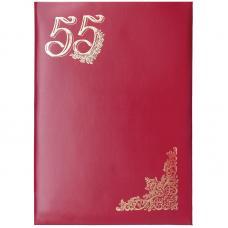 Папка адресная - 55 лет - Красная