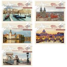 Альбом для рисования Европейские столицы - 20 листов -  А4 - На скрепке