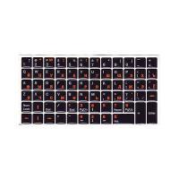 Наклейки на клавиатуру - 13,5*13,5 мм - Черные