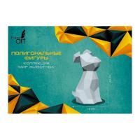 Фигура полигональная  - Собака