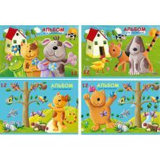 Альбом для рисования Веселые ребята - А5 - 12 листов
