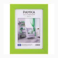 Фоторамка пластиковая OfficeSpace - 15*21см - Зеленая