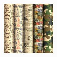 Бумага декоративная упаковочная ArtSpace - 70*100 см