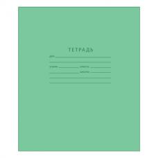 Тетрадь школьная - 12 листов - Клетка